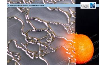 Стекло узорчатое Дельта золоченое матовое фото
