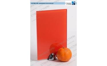 Стекло окрашенное Lacobel 2001 оранжевый классический фото