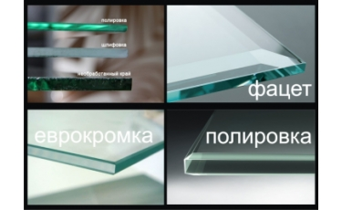 Комплексная обработка стекла фото