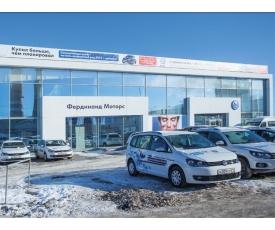 Автосалон «Volkswagen» фото