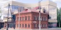 Офисный центр «Дом мясника Слободчикова»