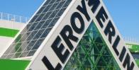 СЦ «Leroy Merlin»