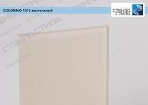 Стекло окрашенное Colorimo 1013 жемчужный фото