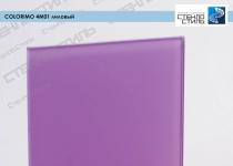 Стекло окрашенное Colorimo 4M01 лиловый фото