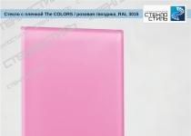 """Стекло с плёнкой """"The Colors"""" RAL 3015 (розовая гвоздика) фото"""