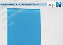 """Стекло с плёнкой """"The Colors"""" RAL 5012 (небесный) фото"""