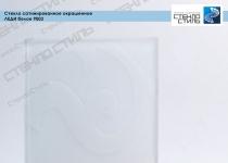 Стекло сатинированное окрашенное Леди белое 9003 фото