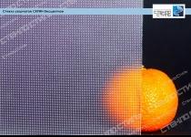 Стекло узорчатое Скрин бесцветное фото