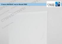 Стекло Matelac чисто-белый 9003 фото