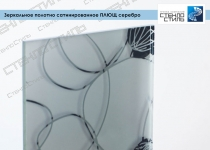 Зеркальное полотно сатинированное Плющ серебро фото