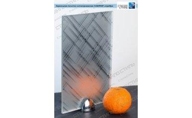 Зеркальное полотно сатинированное Лабиринт серебро фото