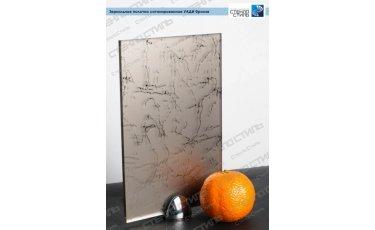 Зеркальное полотно сатинированное Уади бронза фото