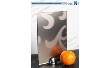 Зеркальное полотно сатинированное Леди бронза фото