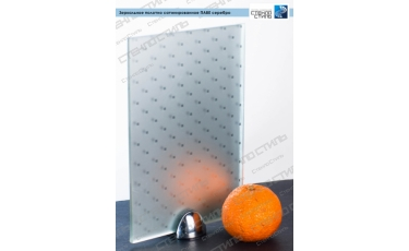 Зеркальное полотно сатинированное Паве серебро фото