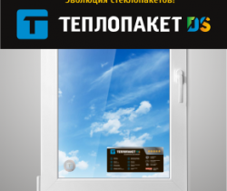 Теплопакеты DS фото