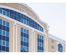 Торгово-офисное здание «Новый Арбат» фото