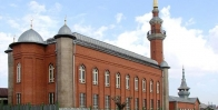 Центральная мечеть фото