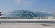 Спортивно-культурный комплекс «Галактика» (аквапарк)