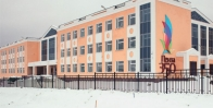 Средняя образовательная школа имени В. Р. Вильямса