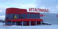 ТРЦ «Италмас» фото