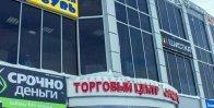 ТЦ «Барс»