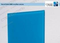 Стекло окрашенное DecoCristal 2080 голубая лагуна фото