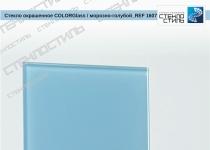 Стекло окрашенное COLORGlass REF 1607 (морозно-голубой) фото
