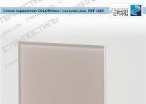 Стекло окрашенное COLORGlass REF 1625 (пыльная роза) фото