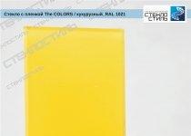 "Стекло с плёнкой ""The Colors"" RAL 1021 (кукурузный) фото"