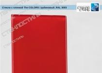 """Стекло с плёнкой """"The Colors"""" RAL 3003 (рубиновый) фото"""