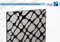 Зеркальное полотно Сафари GM-6081 (глянец) бронза фото