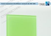 Стекло окрашенное COLORGlass REF 1608 (зеленый чай) фото